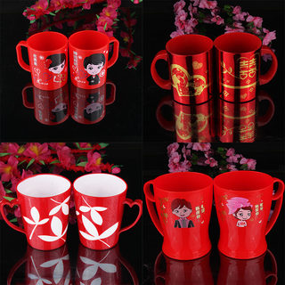 Wedding supplies, wedding red toothbrushing cup, mouthwash cup to cup, soap box, dowry supplies