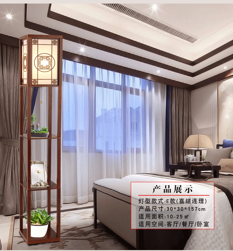 Online Cheap Chinese Style Modern Minimalist Wooden Floor Bedroom ...