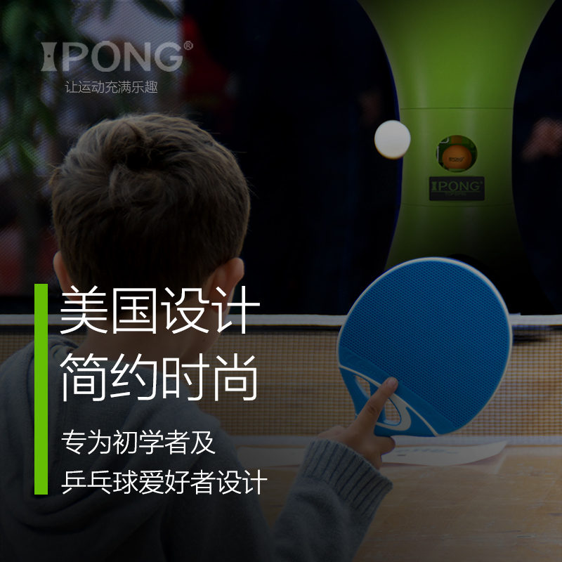 Ipong Automatic Table Tennis Ball Machine Trainer Home Portable Professional Practice Self Training