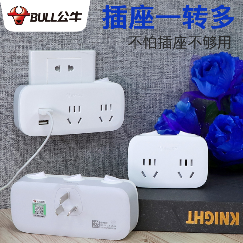 USD 14.29] Bull wireless card household power a variable number of ...