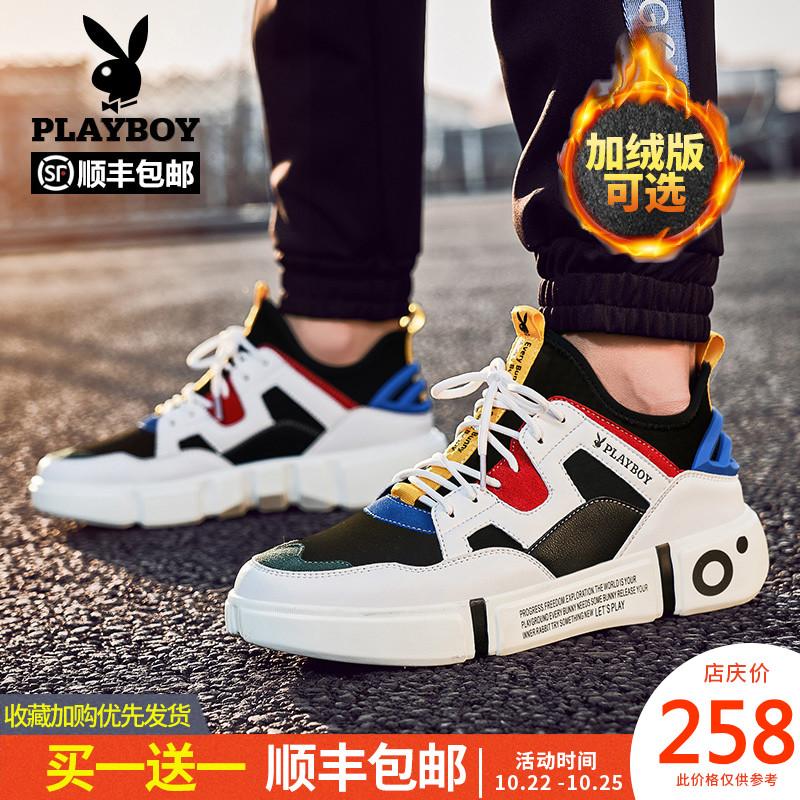 花花公子男士秋季2019新款板鞋鞋子运动鞋男鞋鞋v男士冬季老爹男潮