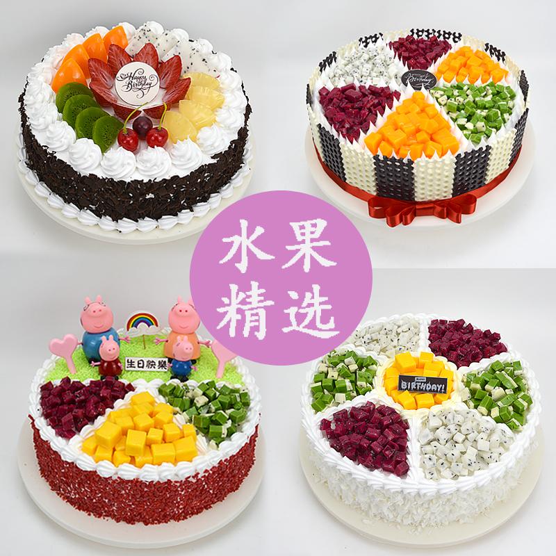 Amazing Usd 16 36 Simulation Cake Model New 2020 European Fake Cake Personalised Birthday Cards Fashionlily Jamesorg