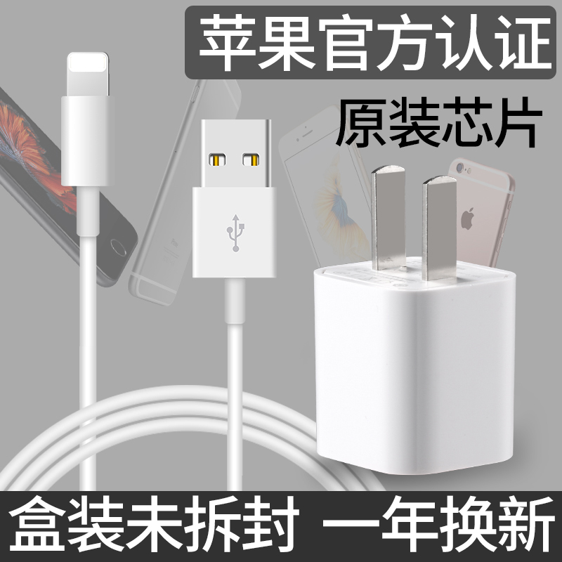 Han Yang iphone7 data cable MFi certification 8 6plus mobile phone 5 X original authentic xs max charging cable 5s short 6s genuine flat ipad extended fast charge