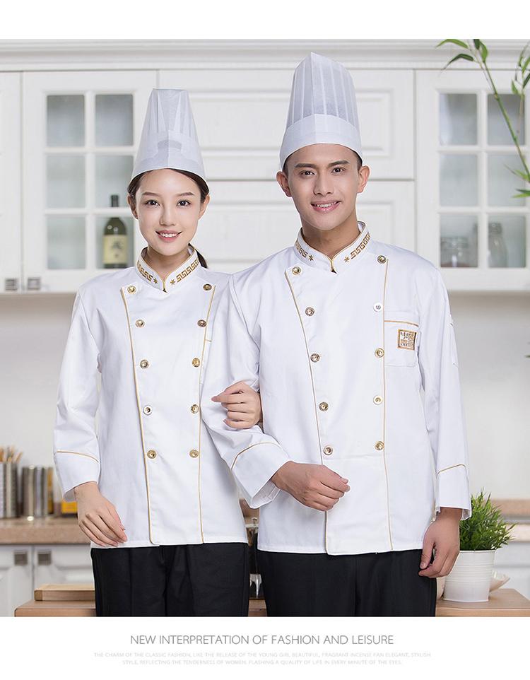 餐厅厨师工作服男长袖 潮流厨房工作服女酒店厨师服长袖秋冬装