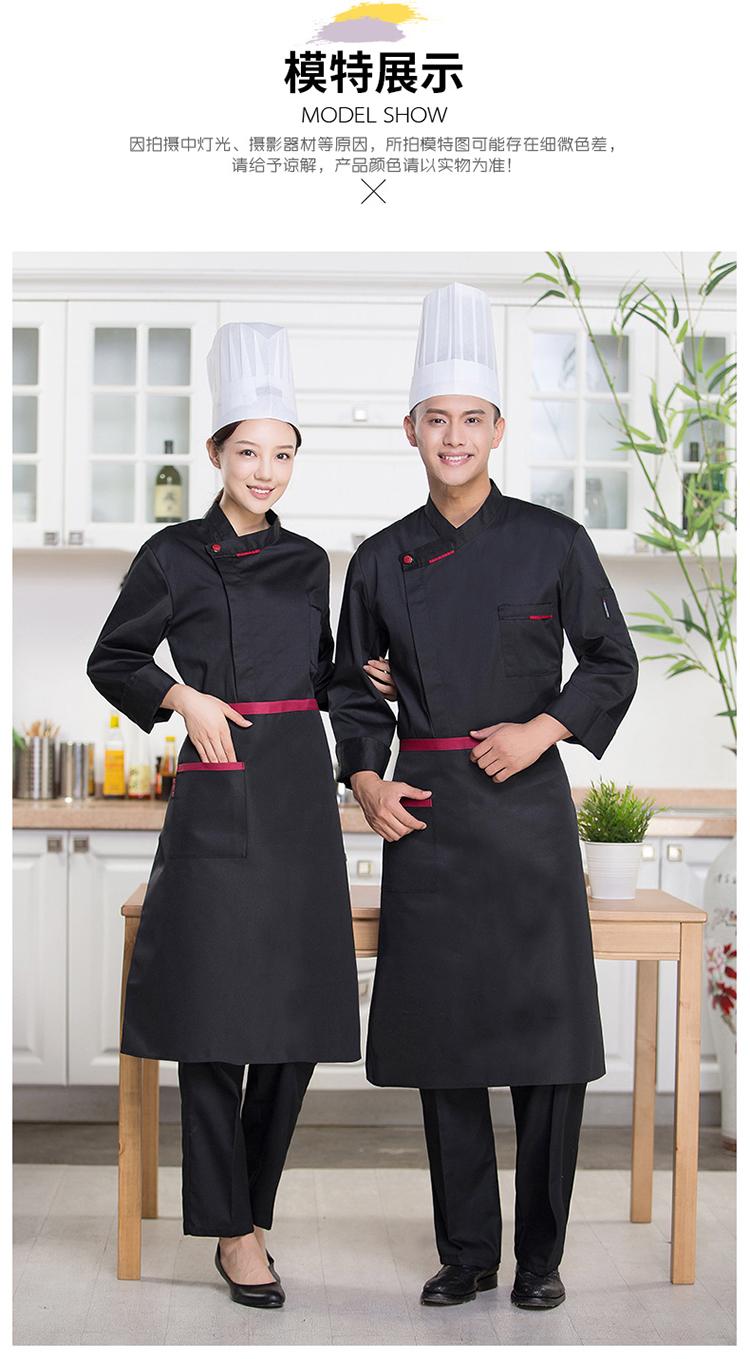 酒店厨师服秋冬装饭店后厨房工作服长袖蛋糕店面点烘焙师服装