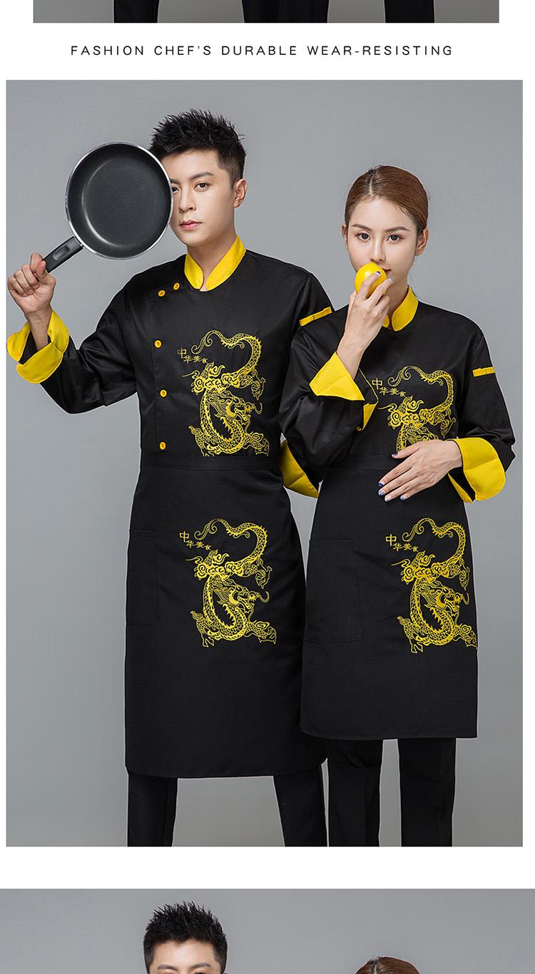 厨房烘焙食堂厨衣男 纯白厨师服长袖西餐厅快餐店工作制服秋冬装