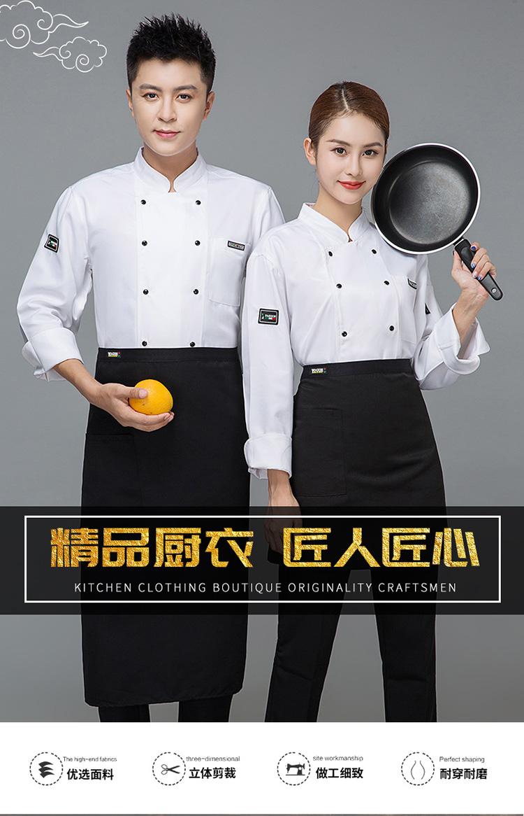 厨师服长袖秋冬装男女餐厅糕点西点师甜品店面包房厨师长工作衣服