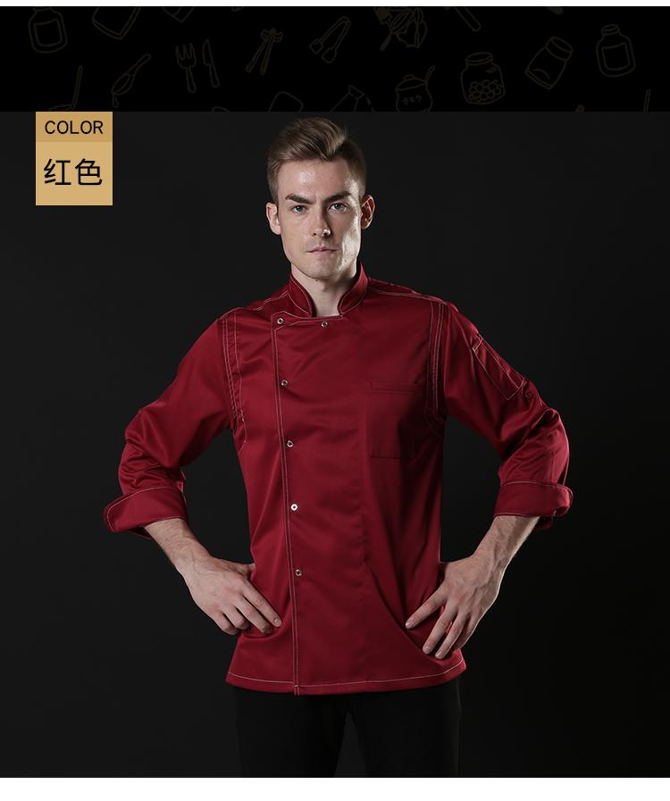 厨师服工作服长袖秋冬装餐厅后厨房服装糕点烘焙厨师服长袖男女