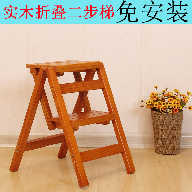Solid Wood Household Ladder Folding Two Step Ladder Multi Function Ladder  Stool Stair Chair