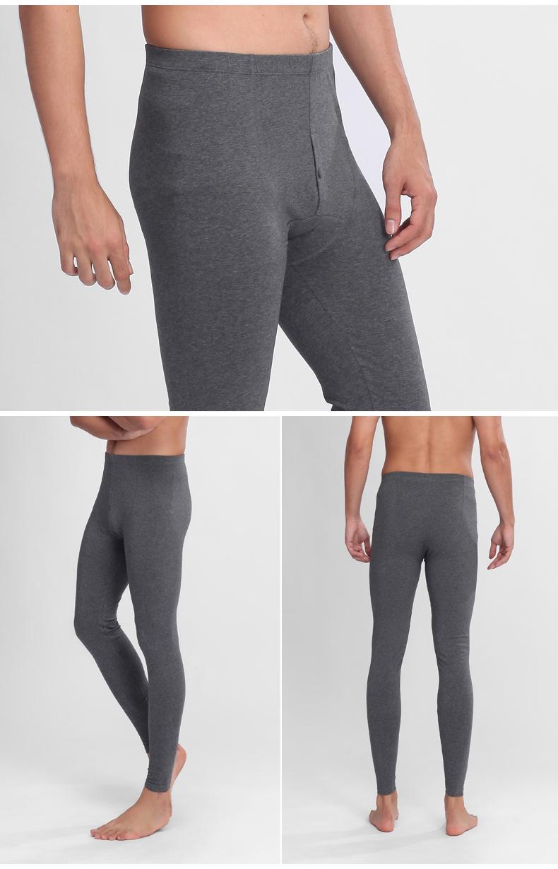 Pantalon collant jeunesse MEXICAN DSTZ13109 en coton - Ref 751526 Image 11
