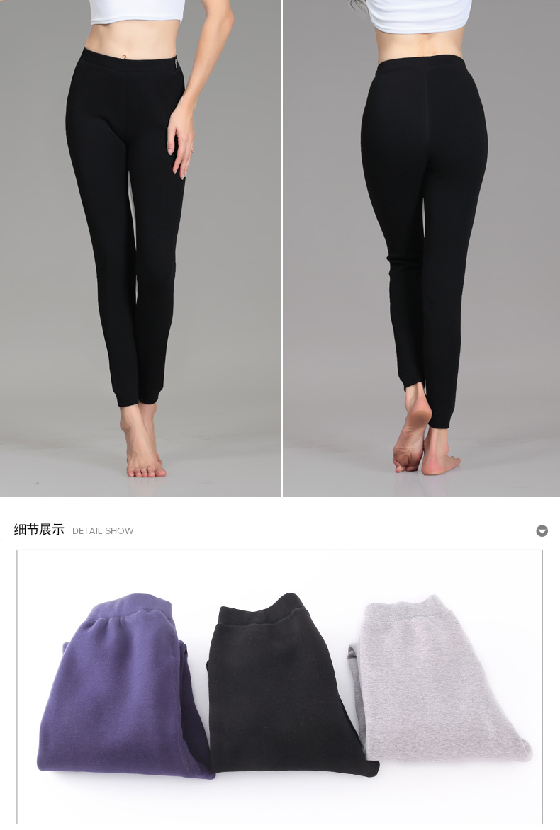Pantalon collant jeunesse MEXICAN DSCK86811 en polyester, polyester,  - Ref 775919 Image 11