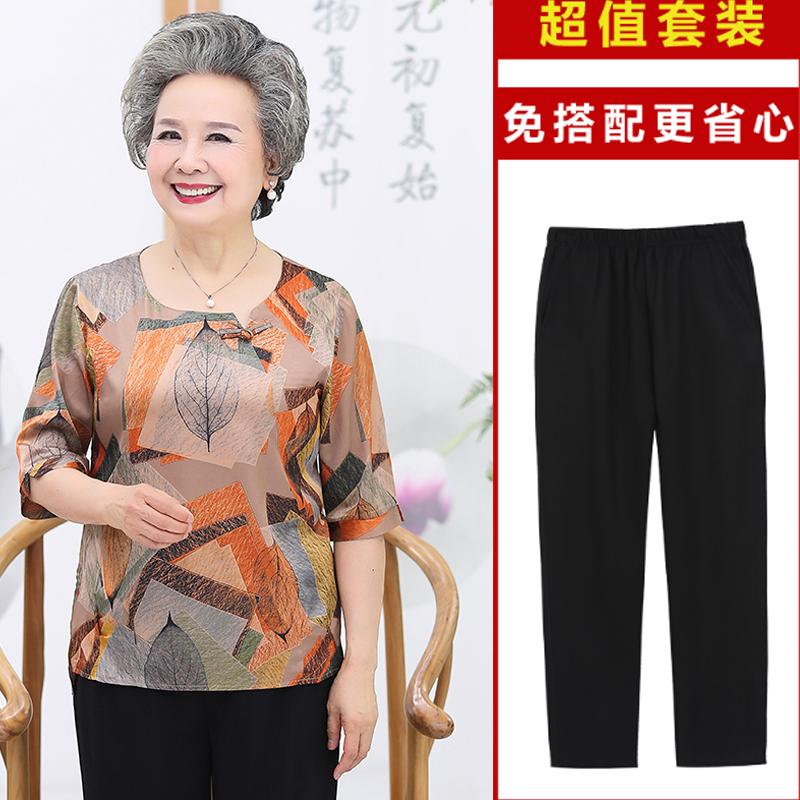 Grandma áo thun tay giữa phù hợp với năm 2020 Quần áo nữ cao tuổi mới 607080 Bà già phù hợp với phong cách hai mảnh - Cộng với kích thước quần áo