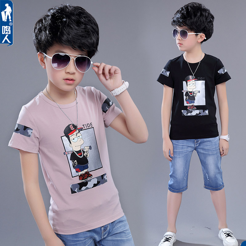 cace95ea145 Children s short-sleeved T-shirt summer 2018 new boy compassionate tide  Korean version of the large children s clothing half-sleeved summer shirt