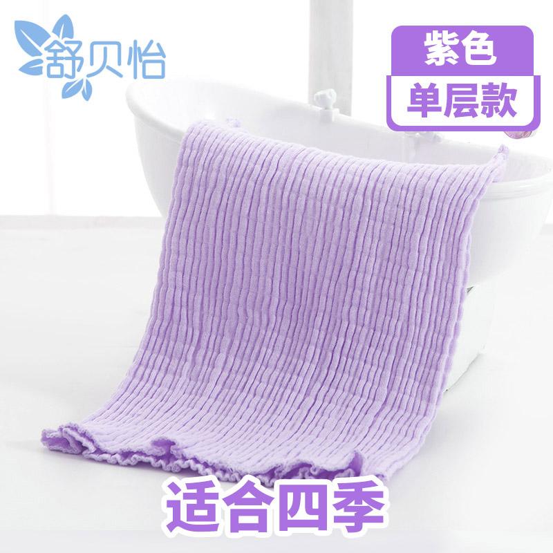 Цвет: Пурпуровые одиночные сезоны