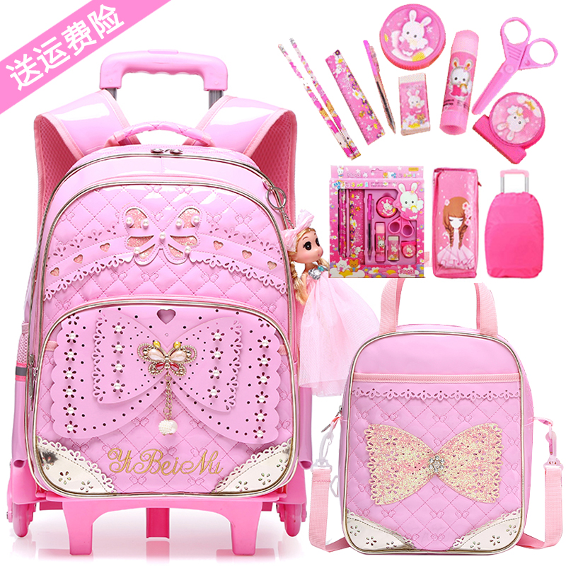 45a8b9b645 Children trolley school bag girl 1-3-5-6 Grade 4 Korean cute princess  backpack 6-12 years old pu waterproof