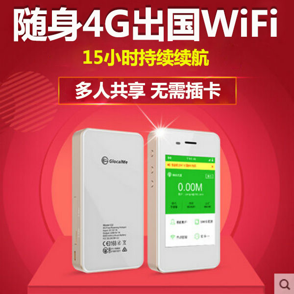 Kyrgyzstan cat g2g3 abroad portable mobile wifi wireless router card three  Netcom Europe Japan portable 4G