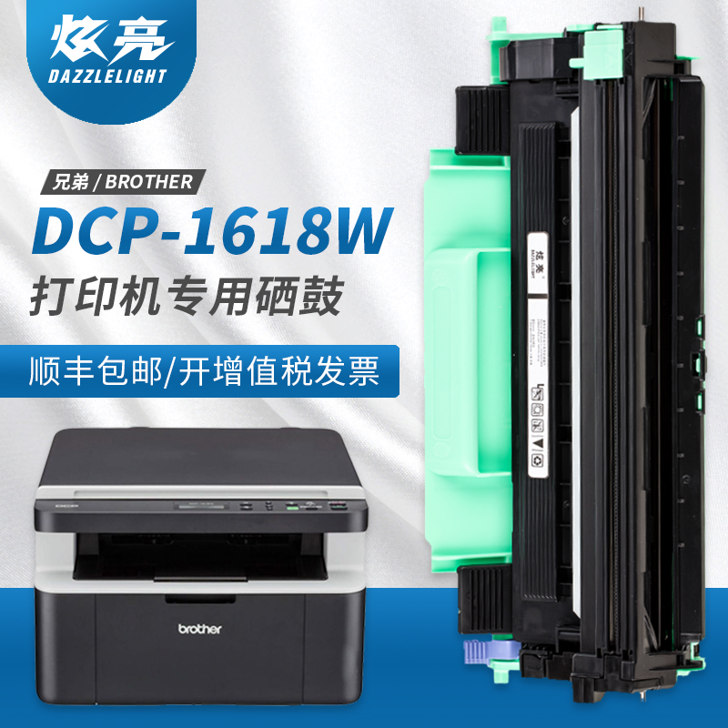 BROTHER DCP-1618W PRINTER DRIVERS FOR WINDOWS XP