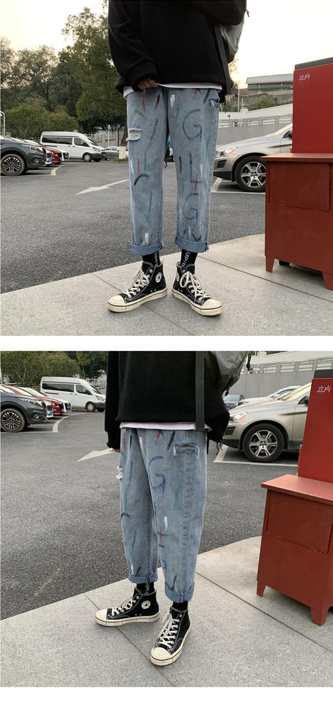 破洞休闲牛仔裤男国潮牌宽松街头涂鸦说唱嘻哈直筒