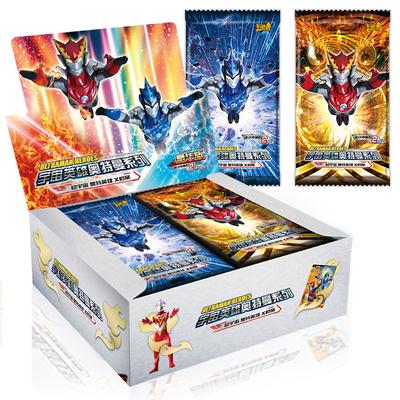 宇宙英雄奥特曼x档案系列儿童卡片全闪卡满星卡金卡sp卡一盒ur卡