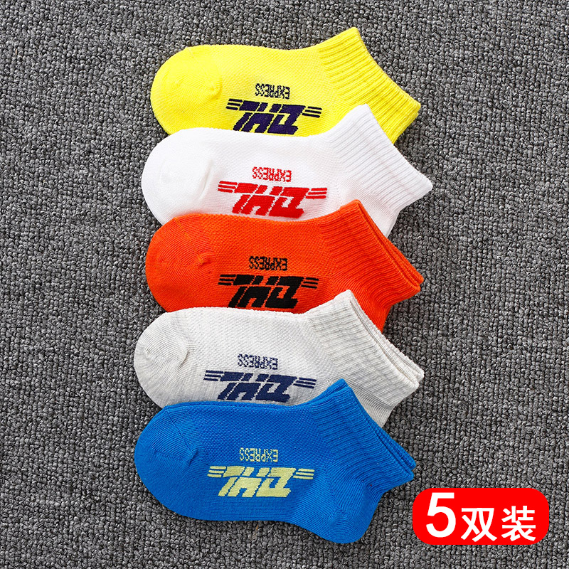 BJ-040 CHILDREN'S TIDE SOCKS (COMBINATION 4)