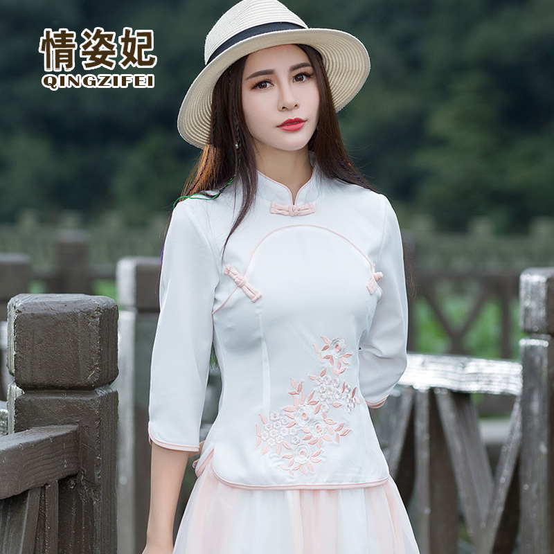 e394bfb99fb Chinese Tang suit improved cheongsam shirt Republic of the Wind Women s  retro plate buckle tea clothing Chinese style embroidery tea service