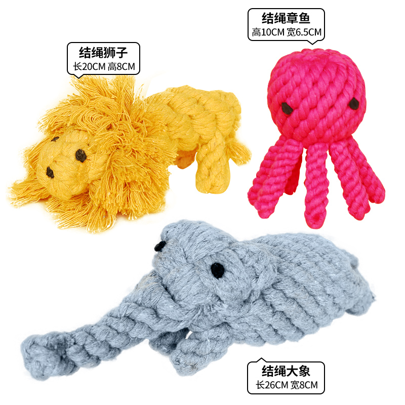 Animal Knot Set Of 3 [elephant + Octopus + Lion]