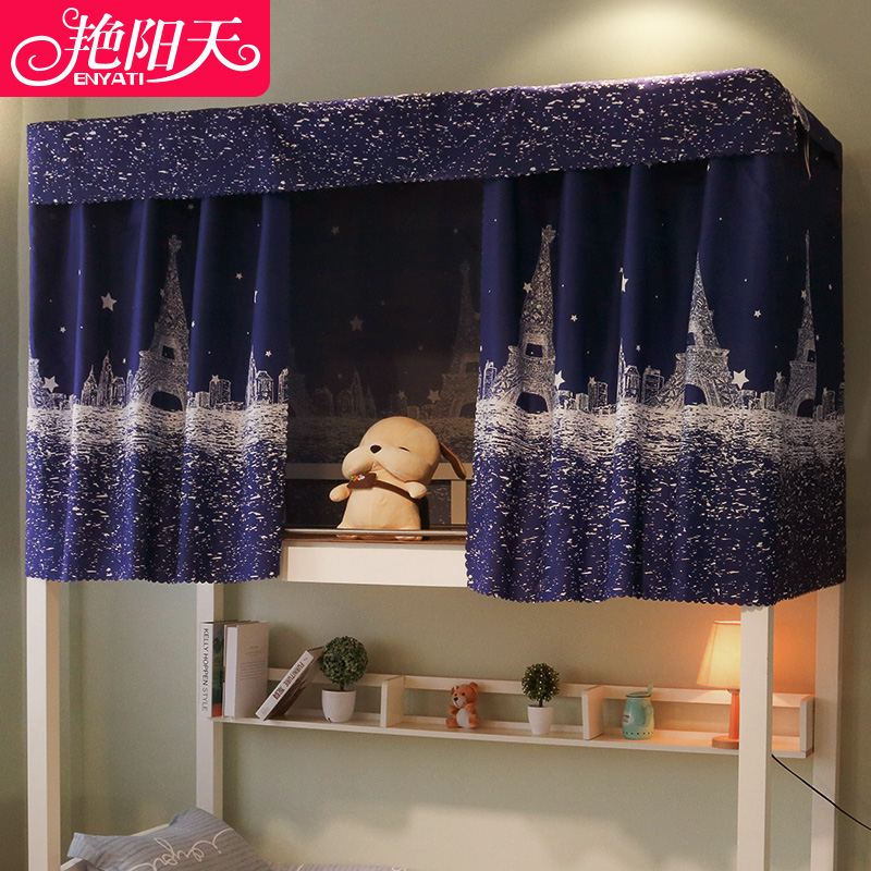 Usd 14 29 Sunny College Bed Curtain Blackout Curtains
