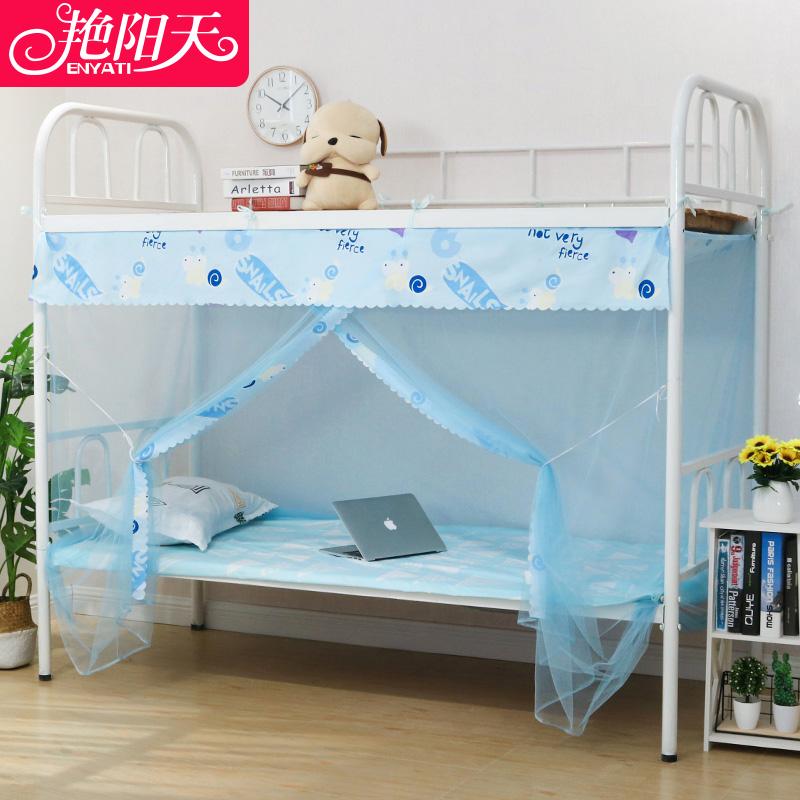 Sinh viên đại học muỗi net ký túc xá ký túc xá 1.2 m 0.9m giường đơn cửa hàng trên 1,5 lên và xuống giường cửa mới