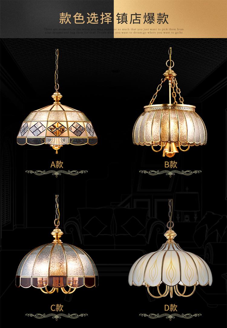 欧式全铜吊灯餐厅吊灯现代简约美式吊灯复古卧室灯饰轻奢玄关灯具商品详情图