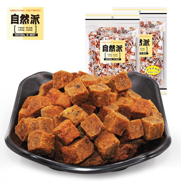 自然派 牛肉粒 80g*2袋 天猫优惠券折后¥14.9包邮(¥19.9-5)沙爹、五香可选