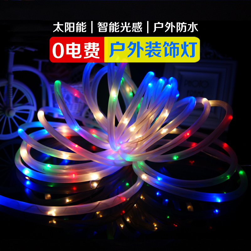 Christmas Solar Lights Outdoor String Home Waterproof Landscape Garden Festival Flashing Atmosphere