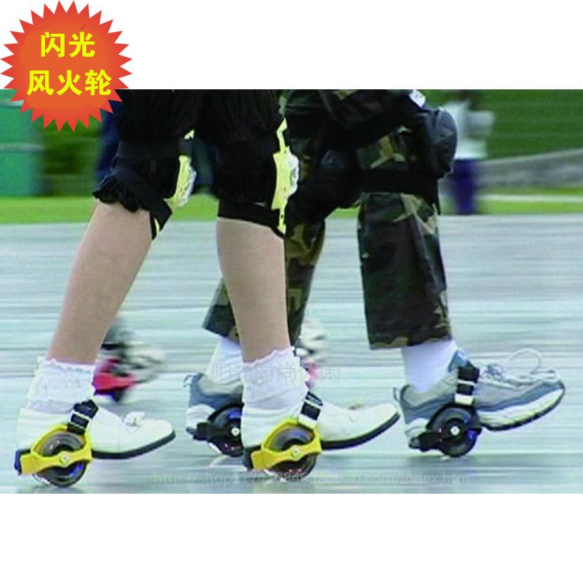 Сильный диск обувь, сумки почта пригодный для носки pu катание на коньках двойной круглый сильный идти обувной вспышка для взрослых ребенок поколение шаг звезда круглый катание на коньках обувной