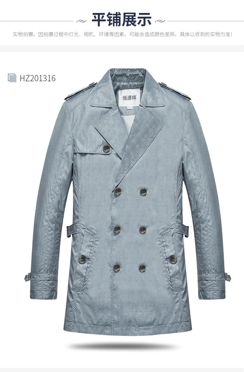 Hengyuanxiang đích thực của nam giới áo khoác mùa xuân nam phù hợp với cổ áo áo khoác giản dị áo khoác mỏng dài thẳng thẳng kích thước lớn