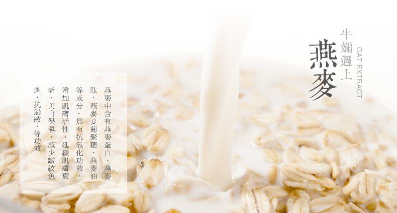婴儿牛奶皂_10