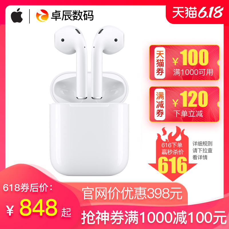 Usd 417 96 Apple Apple Airpods 2 Wireless Bluetooth Headset Original Iphone Tablet Headset Game Sport Headset Wholesale From China Online Shopping Buy Asian Products Online From The Best Shoping Agent Chinahao Com