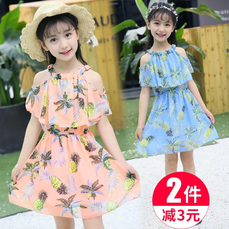 a49b0380d Children's clothing girls 2019 summer new Western-style chiffon harness  children's dress girl Korean princess dress skirt