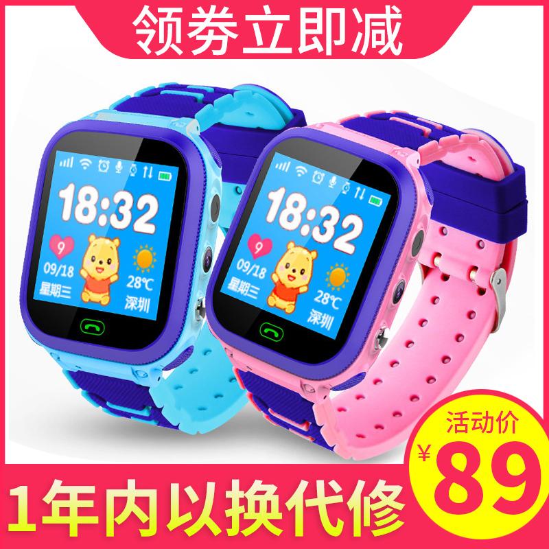 儿童女孩学生天才智能GPSv儿童防水拍照电话男手表触摸屏手环