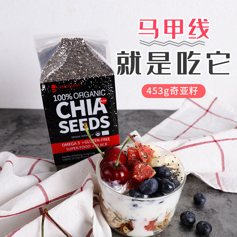 Mexican imports chia seed 453 grams of water soaked dessert sage take  quinoa lemon instant satiety meal