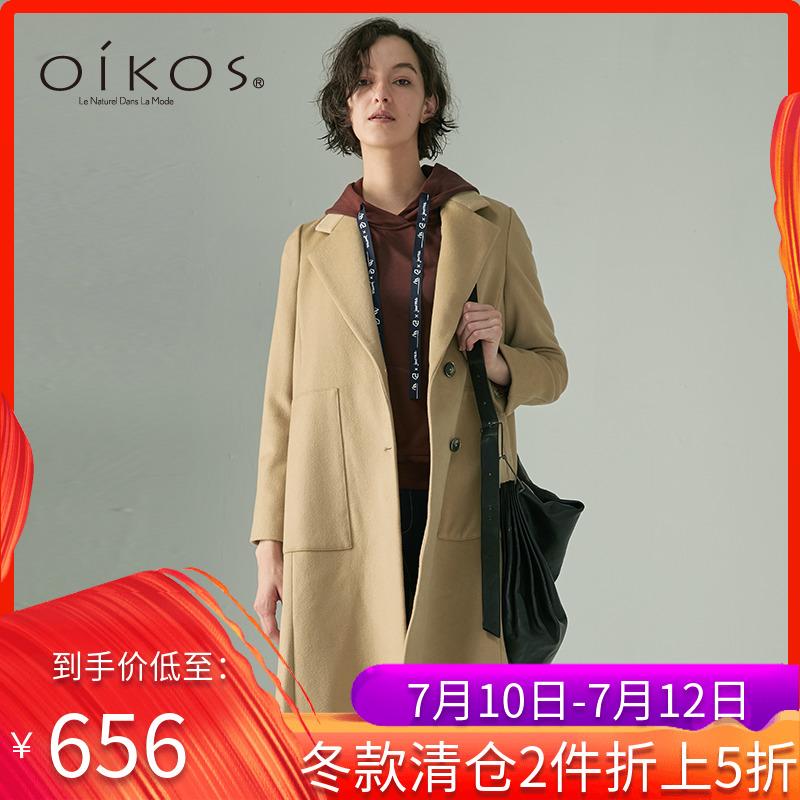Áo khoác len nữ OIKOS mùa đông mới phù hợp với áo len cổ áo len dài giữa áo khoác nữ - Áo khoác dài