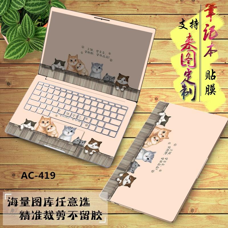 Объединение asus dell hewlett-packard ноутбук компьютер фольга наклейки 14 дюймовый 15.6 дюймовый весь пакет тип без отсечения сделанный на заказ