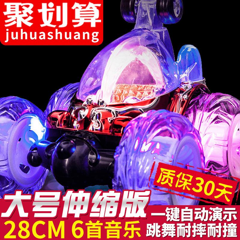 翻滚特技车儿童玩具车男孩充电动遥控越野汽车无线赛车翻斗车变形