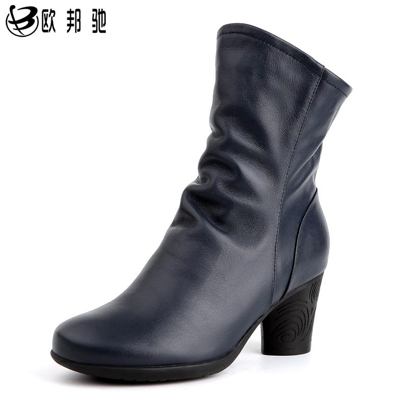 欧邦驰2019新款冬天真皮女短靴粗跟中跟鞋子倒靴软底牛皮加绒棉靴
