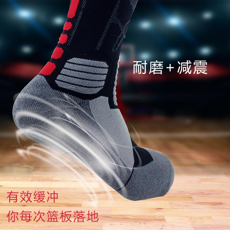 BVLPHILI 专业减震耐磨篮球中筒袜 2双装 天猫优惠券折后¥19包邮(¥99-80)