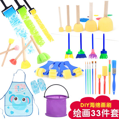 Children's sponge brush seal 33 piece set creative graffiti tool kindergarten early education DIY sponge stick painting