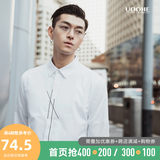 UOOHE casual white shirt men Tide brand summer shirt lapel simple Japanese embroidery men's long-sleeved shirt