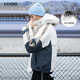 UOOHE couple hit color down jacket male Korean version of the tide brand winter hooded tooling bread service warm short coat