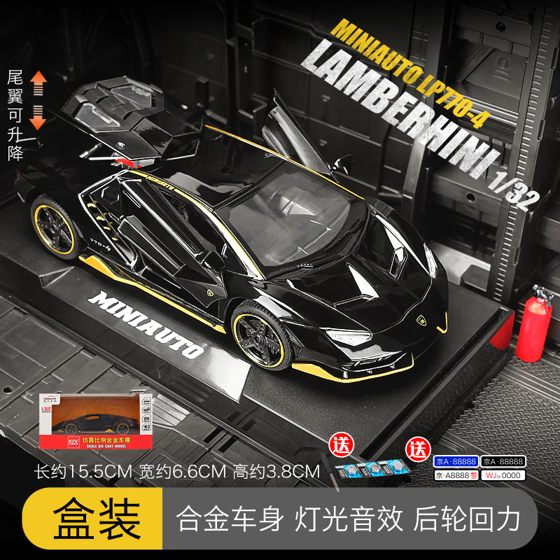 ❤❤[hot Sale] Rambo Lp770 Bright Black [boxed With Base] Tail Lift