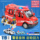 119 FIRE BOXED [SEND DOLL + STRETCHER + BATTERY + LICENSE PLATE + ALLOY CAR]
