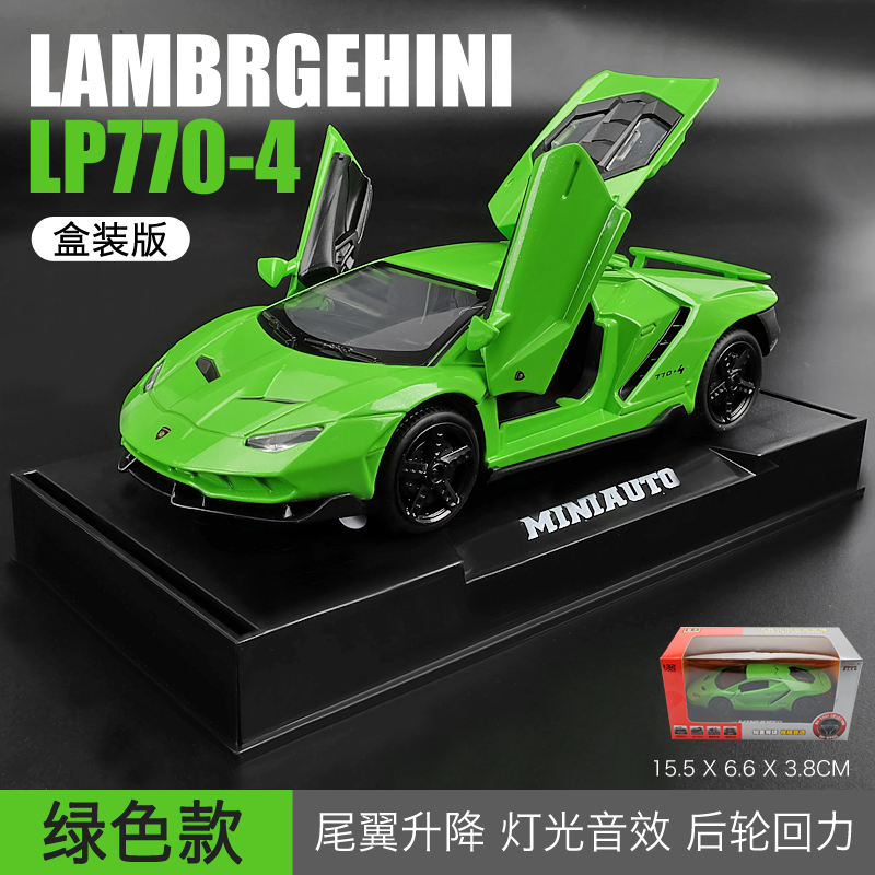 Rambo Lp770% 20 Green [base + Boxed] Tail Lift