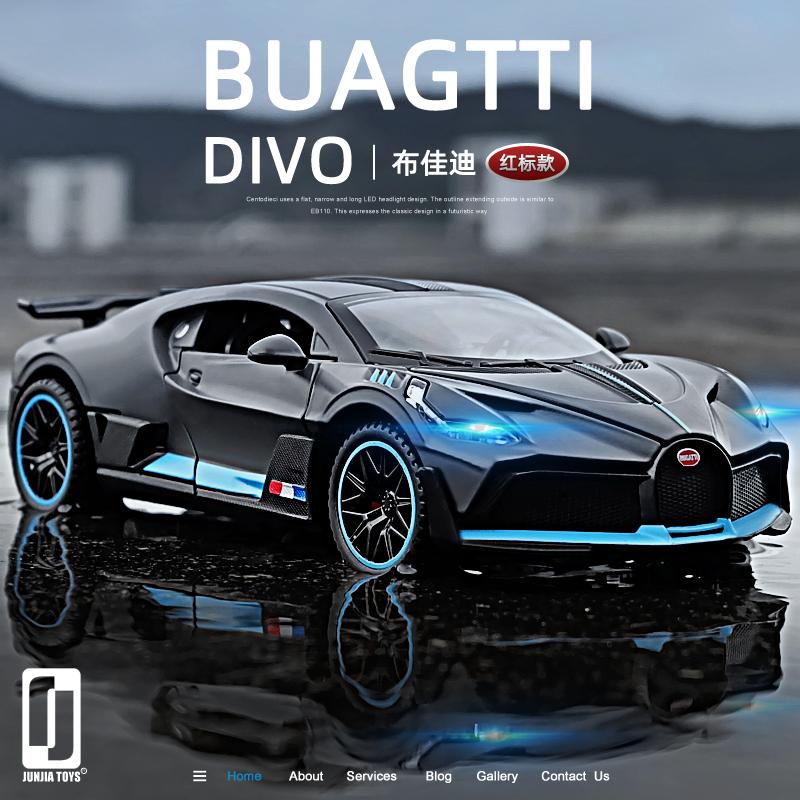 1:32仿真布佳迪DIVO合金威航汽车模型男孩玩具车回力跑车收藏摆件